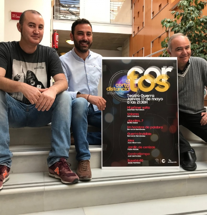 """El Teatro Guerra acoge este jueves el certamen local de cortometrajes """"A corta distancia"""""""