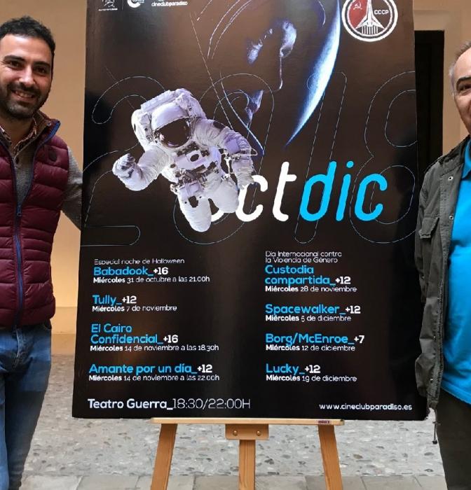 El Cineclub Paradiso presenta la programación para el último trimestre de 2018